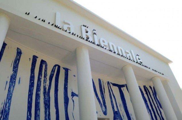 Central Pavilion i Giardini-området. (Foto: la Biennale di Venezia)