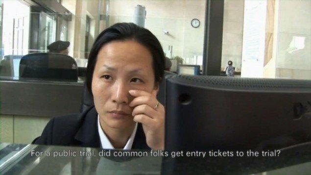 Ai Weiwei: One Recluse, 2010, 180 min. (still fra YouTube)