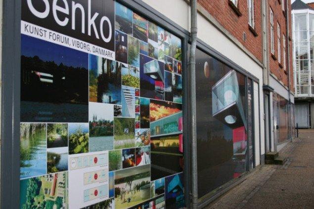 Senko Window - væggen i forlængelse af galleriet. Foto: Nina Wöhlk