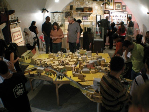People's Museum i Birzeit. (Foto: YNKB)