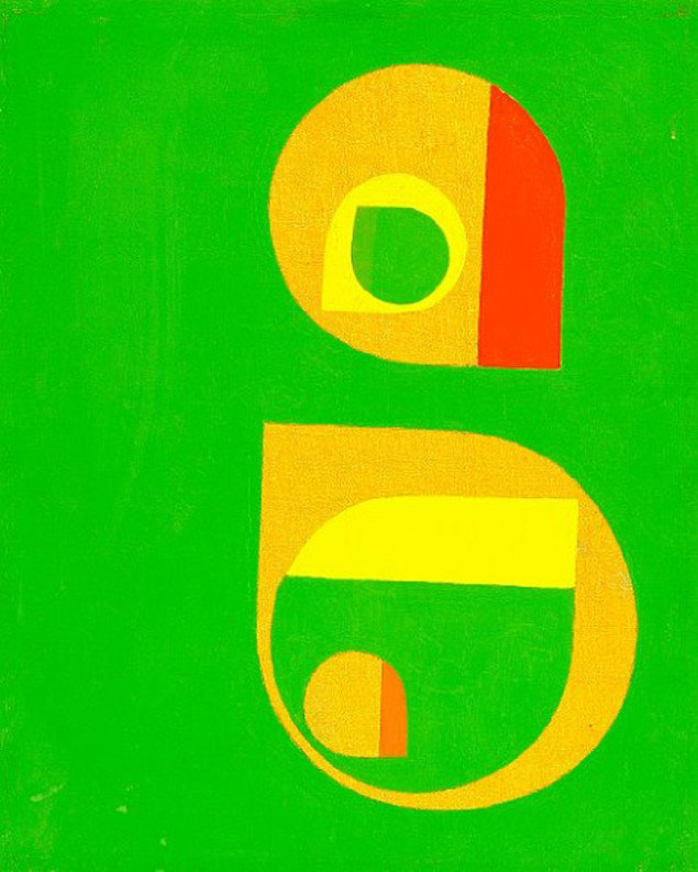 """Ib Geertsen: """"Orange Serie III"""" og """"Rum V"""", 1966 og 1967. Vurdering: 12-15.000 kr. Hammerslag: 8.000 kr."""