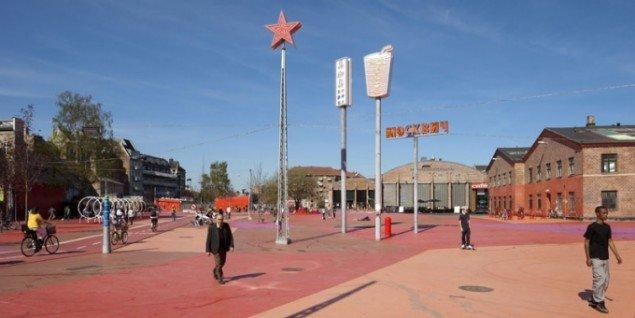 Den Røde Plads. (Foto: Superflex)