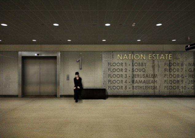Nation Estate – Main Lobby, C-print, 42x59cm, Artist's Proof, Larissa Sansour, 2011. Pressefoto.
