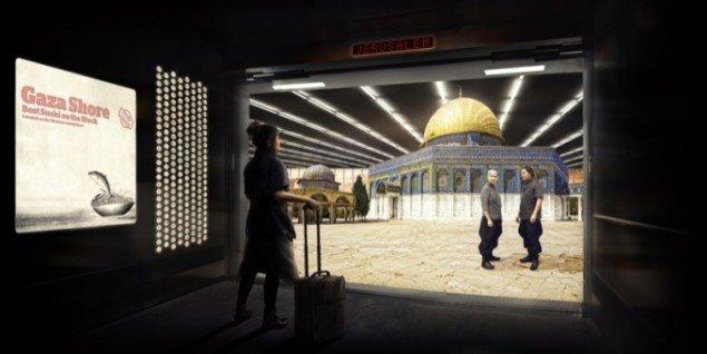 Nation Estate – Jerusalem Floor, C-print, 60x120cm, Larissa Sansour, 2012. Pressefoto.