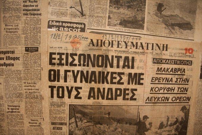 græske aviser