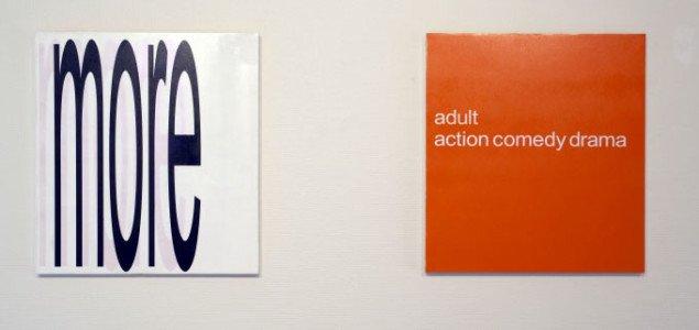 Udstillingsvue: Sektion 3. Foto: Randers Kunstmuseum