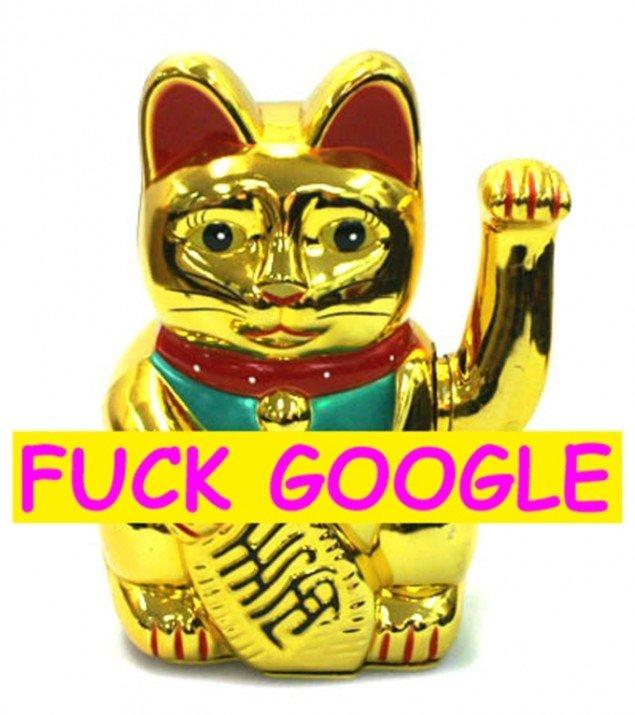 Googles magtfulde position, gør søgemaskinen til et yndet emne blandt tekno-kunstens aktører. (fra F.A.T. Labs hjemmeside)