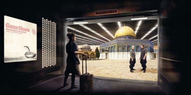 Larissa Sansour: Nation Estate – Jerusalem Floor, 2012. Foto fra bogen.