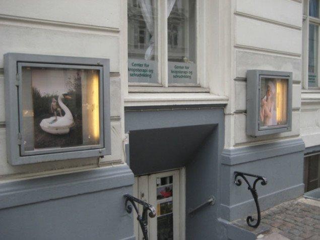 Galleri Signe Vad - I skabet, Nansensgade. Foto: Line Møller Lauritsen