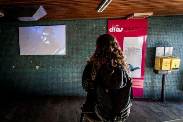 Kassandra Wellendorf (DK): Public Gaze #2. (Pressefoto)