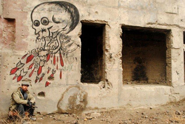 Basir Seerat: Untitled (Grafitti), 2012. (Pressefoto)