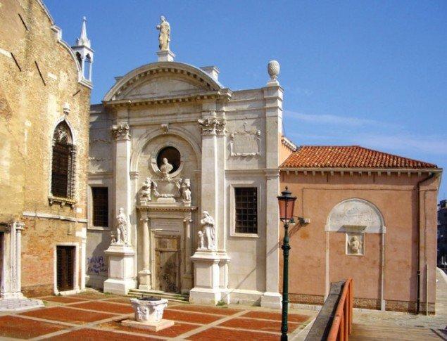 Den første moské i Venedig, hvor Den islandske pavillon genopliver historien. (mosque.is)