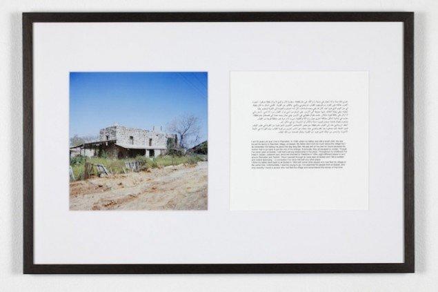 Memories of Imagined Places, 2010. Fotografi og tekst. Foto: Anders Sune Berg