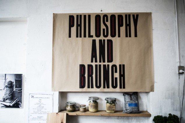 Filosofisk brunch i Astrid Noacks Atelier. Foto: Martin Kurt Hagelund