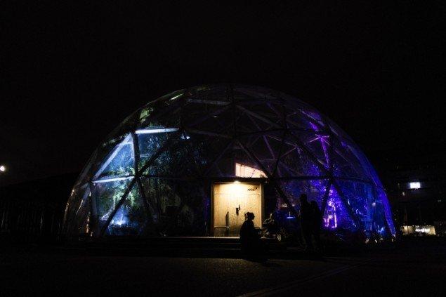 Efter symposiet blev der inviteret til en ekstra øl og musik i Dome of Visions på Søren Kirkegaards Plads. Foto: Martin Kurt Hagelund