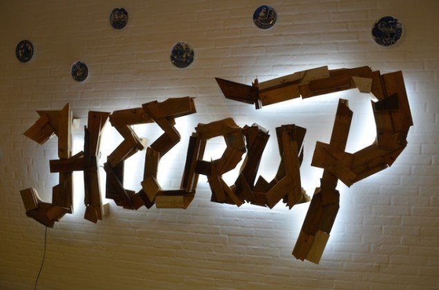 Detalje fra værket Heerups Have, Carl-Henning Pedersen & Else Alfelts Museum. Foto: CHPEA