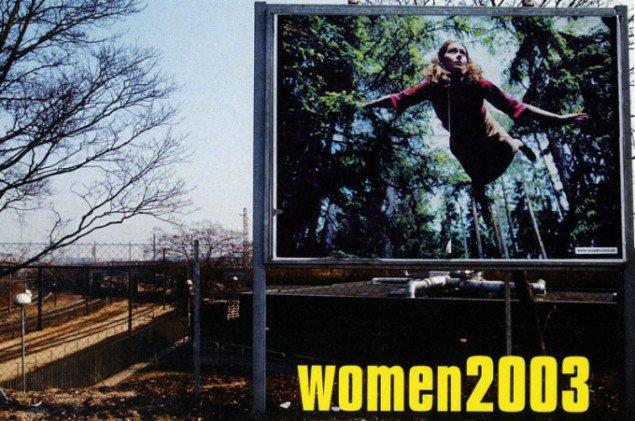 Forsiden til bogen WOMEN2003. Billboardprojekt Copenhagen/Malmø, Ide og koncept Hanne Lise Thomsen. Foto Nicolai Howalt