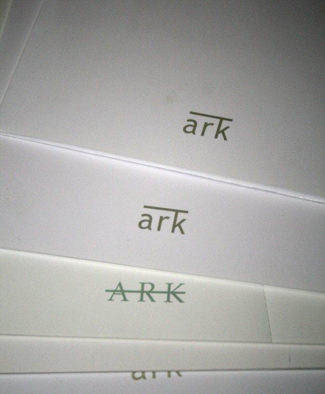 arks varemærke, den hvide mappe. Foto: Lasse J. Nielsen