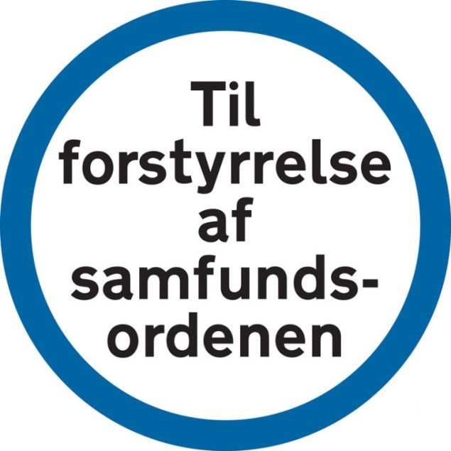 Værk til opklæbning i det offentlige rum af Jakob Jakobsen, som var en del af projektet OS DEM DEMOS – en kritisk undersøgelse af magtstrukturerne i den københavnske arkitektur i foråret 2009.