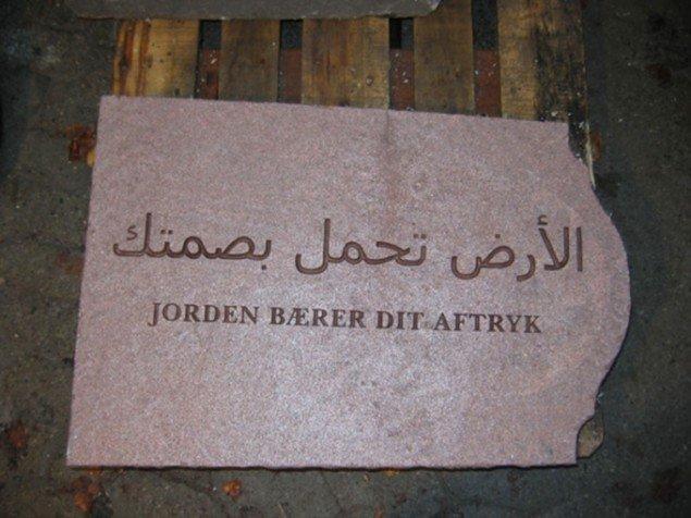 Stenen før den blev lagt i fortovet ved Brorsons Kirke. (Foto: Astrid Gjesing)