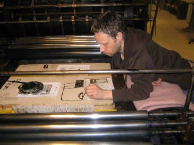Papfar hos Saxum. Pressefoto.