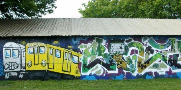 Graffitien har det godt på Roskilde Festivalen. (Foto: Line Møller Lauritsen)