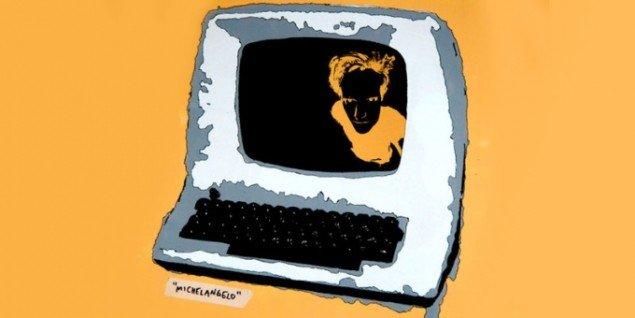 Computervirus som kunst