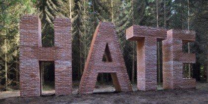 Se nye kunstværker i Skovsnogen Artspace