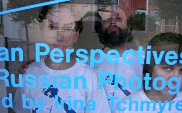 Russiske perspektiver på fotografi