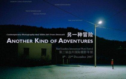 Dansk kunst i Kina