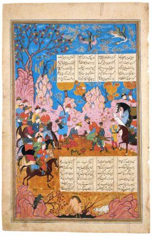 SHAHNAMA – Det farverige heltedigt om Irans fortid
