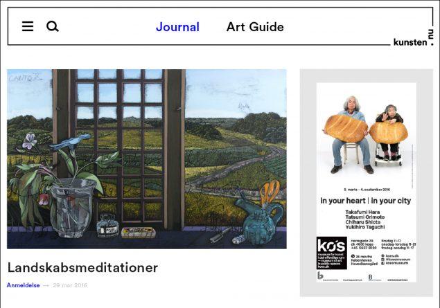 I den nye Journal kan du fordybe dig i baggrundshistorier og anmeldelser.