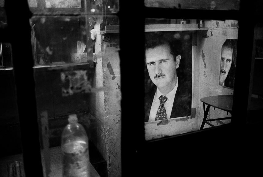 Syriens og synets genkaldelse i Davids Samling