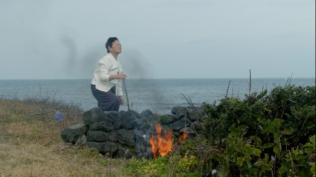 Jane Jin kaisen: Community of Parting, 2019. Videostill.