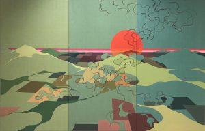 Eske Kath: Vanishing Point