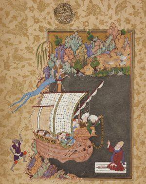 Menneskefiguren i islamisk kunst