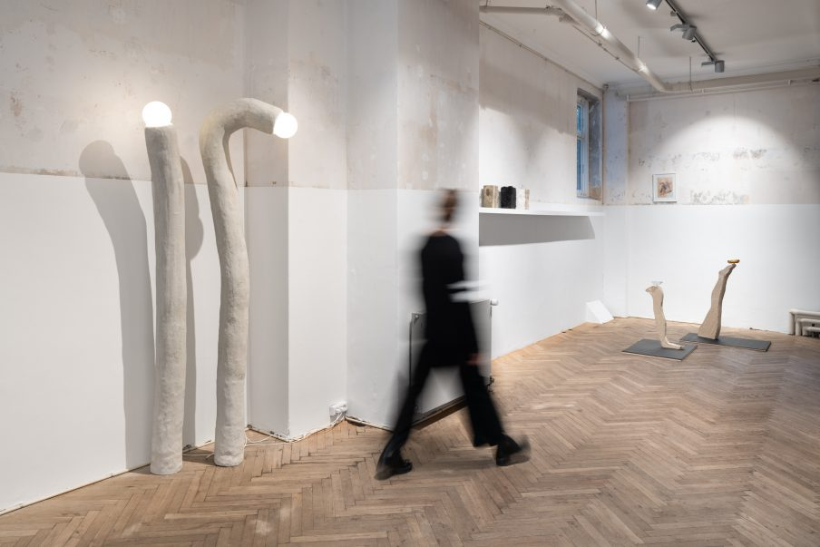 SIRIN Gallery